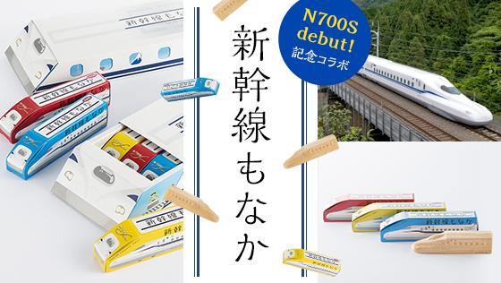 東海 鉄道 倶楽部 jr
